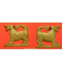 พระเครื่อง สิงห์งาแกะ หลวงพ่อเดิม วัดหนองโพธิ์ พิมพ์สองขวัญ1
