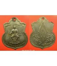 พระเครื่อง เหรียญสมเด็จพระนเรศวรมหาราช ประกาศอิสรภาพ ปี 2507 เนื้ออาบาก้า