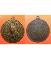 พระเครื่อง เหรียญหลวงพ่อจง วัดหน้าต่างนอก เหรียญกลม หลังสิงห์ เนื้อทองแดงกะไหล่ทอง  ปี 2499