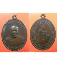 พระเครื่อง เหรียญหลวงพ่อแดง วัดเขาบันไดอิฐ รุ่นสอง บล็อกเลข ๗ หลังมีวงเดือน เนื้อทองแดง