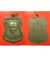 พระเครื่อง เหรียญพระครูสังวรสุตาภิวัฒน หลวงพ่อสาย วัดหนองสองห้อง รุ่นสอง เนื้ออาบาก้า ปี 2509