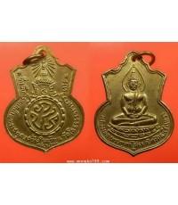 พระเครื่อง เหรียญหลวงพ่อโสธร ที่ระลึกสร้างโรงเรียน ปี2509 เนื้อทองแดงกะไหล่ทอง เหรียญที่สี่