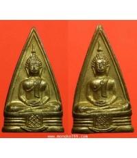 พระเครื่อง พระหลวงพ่อโสธร ปั้มสองหน้า ปี2508 เนื้อทองเหลือง เม็ดพระศก 4-4