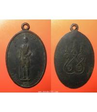 พระเครื่อง เหรียญพระเจ้าตากสินมหาราช วัดลุ่ม จ.ระยอง เนื้อทองแดงรมดำ