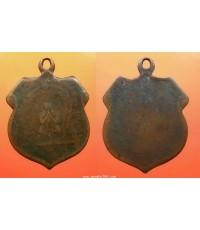 พระเครื่อง เหรียญพระปิดตา วัดหนองม่วงเก่า จ.ชลบุรี ปี 2487 หลังยันต์ เก่า เนื้อทองแดง