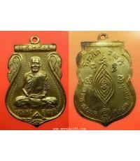 พระเครื่อง เหรียญหลวงพ่อสุธัมโม ที่ระลึก ปี 2500 เนื้อทองแดงกะไหล่ทอง