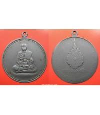 พระเครื่อง เหรียญพระราชธรรมาภรณ์ (หลวงพ่อเงิน) วัดดอนยายหอม เหรียญจิกโก๋ พิมพ์เล็ก ปี 2506 เนื้ออาบา