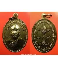 พระเครื่อง เหรียญพระมงคลเทพมุนี ที่ระลึกสมโภชน์สุพรรณบัต สมเด็จพระมหารัชมังคลาจารย์ วัดปากน้ำ ภาษีเจ