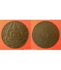 พระเครื่อง เหรียญพระแก้วมรกต ฉลอง 150 ปี กรุงรัตนโกสินทร์  เนื้อทองแดง ปี 2475 เหรียญที่สอง