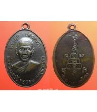 เหรียญพระครูวิบูลวชิรธรรม (หลวงพ่อหว่าง) รุ่นแรก ปี2510 บล๊อกนิยม ป. แตก บล็อก 3