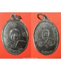 พระเครื่อง เหรียญหลวงปู่ทิม ที่ระลึกงานผูกพัทธสีมา ปี 2517 พิมพ์ยันต์แตก สวยเดิมๆๆ เหรียญที่สอง