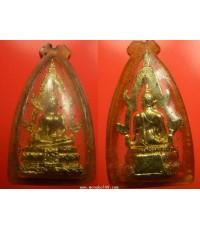 พระเครื่อง พระพุทธชินราชหล่อ กะไหล่ทอง เลี่ยมโบราณ