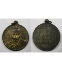 พระเครื่อง เหรียญหลวงพ่อเต๋ คงทอง วัดสามง่าม รุ่นเงินก้นถุง 999999 เนื้อทองแดงกะไหล่ทอง สวยเดิมๆๆ