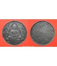 พระเครื่อง เหรียญพระแก้วมรกต ฉลอง 150 ปี กรุงรัตนโกสินทร์ เนื้อเงิน ปี 2475