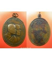 พระเครื่อง เหรียญหลวงพ่อแดงหลวงพ่อเจริญ วัดเขาบันไดอิฐ จ.เพชรบุรี เนื้อทองแดง