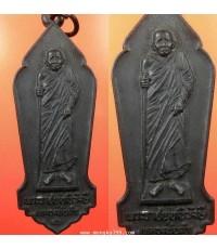พระเครื่อง เหรียญพระราชพุทธิรังสี หลวงพ่อดำ วัดมุจลินทวาปีวิหาร วัดตุยง จ.ปัตตานี ปี 2522 เนื้อทองแด