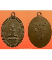 หรียญหลวงพ่อเกษร วัดท่าพระ รุ่น 3 เนื้อทองแดงผิวไฟ พิมพ์เลข 3 นูน