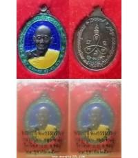 พระเครื่อง เหรียญพระครูสุจิณธรรมวิมล (หลวงพ่อม่น) ธมฺมจิณฺโณ) วัดเนินตามาก จ.ชลบุรี รุ่นไตรมาส ปี 25