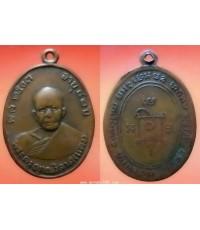 พระเครื่อง เหรียญหลวงพ่อแดง วัดเขาบันไดอิฐ ปี 2503