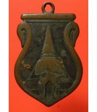 พระเครื่อง เหรียญเสมา องค์พระปฐมเจดีย์ รุ่นแรก ปี 2465 เนื้อทองแดง