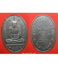 พระเครื่อง เหรียญหลวงพ่ออี๋ ที่ระลึกงานผูกพัทธสีมา (พิมพ์นิยม) เนื้ออาบาก้า ปี 2511 หลวงปู่ทิมปลุกเส