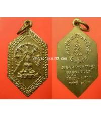 พระเครื่อง เหรียญหลวงพ่อวัดเขาตะเครา ปี 2511 เนื้อทองแดงกะไหล่ทอง