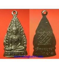 พระเครื่อง เหรียญพระพุทธชินราช หลวงพ่อสุข วัดตูม จ.อยุธยา ปี 2502 เนื้อทองแดงกะไหล่เงิน