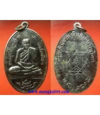 พระเครื่อง เหรียญหลวงพ่ออี๋ วัดสัตหีบ ที่ระฤกในงานเข้าประดิษฐานวิหาร  พ.ศ. 2515 เนื้ออาบาก้า