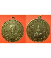 พระเครื่อง เหรียญหลวงพ่ออินทร์ วัดโบสถ์ พระครูประสาทสังวรกิจ ที่ระลึกงานฉลองสมณศักดิ์ ปี 2507 เนื้อท