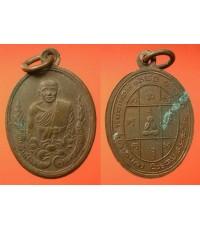พระเครื่อง เหรียญหลวงพ่อสาย วัดพยัคฆาราม จ.ลพบุรี ปี 2510 เนื้อทองแดงผิวไฟ