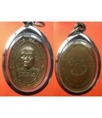 พระเครื่อง เหรียญรุ่นแรก พระอาจารย์ปทุโม วัดศาลาแดงเหนือ จ.ปทุมธานี ปี ๒๕๐๒ เนื้อทองแดงกะหลั่ยทอง