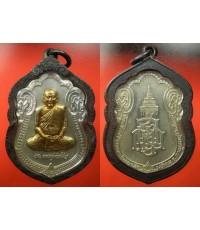 พระเครื่อง พระเหรียญสมเด็จพระญาณสังวร สมเด็จพระสังฆราช ที่ระลึกในงานมหาวิทยาลัยมหิดล จ.กาญจนบุรี ปี