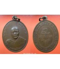 พระเครื่อง เหรียญหลวงพ่อแดง รุ่น2 บล็อคเลข 8 บล็อคนิยม หลังวงเดือน