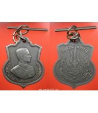 เหรียญรัชการที่ 9 อนุสรณ์ มหาราช ในงานเฉลิมพระชนมพรรษ ครบ 3 รอบ ปี 2506 พิมพ์นิยม ต๊อก สว พร้อมตุ้งต