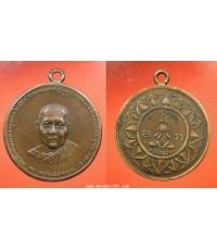 พระเครือง เหรียญหลวงพ่อจาด พระครูสิทธิสารคุณ รุ่น จ.เจริญลาภ ปี 2484 เนื้อทองแดงห่วงเชื่อม