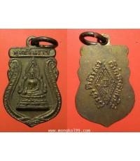 พระเครื่อง เหรียญพระพุทธชินรา หลังยันต์และอกเลา พิมพ์เล็ก เนื้อทองแดงกะไหล่ทอง เหรียญที่สอง