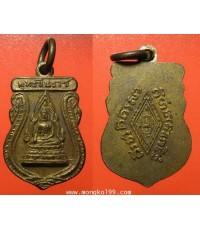 พระเครื่อง เหรียญพระพุทธชินรา หลังยันต์และอกเลา พิมพ์เล็ก เนื้อทองแดงกะไหล่ทอง
