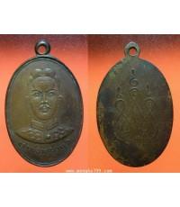 พระเครื่อง เหรียญหลวงพ่อพญาแล รุ่นแรก เนื้อทองแดง