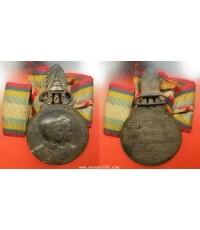 เหรียญรัชกาลที่ 9เหรียญที่ระลึกในการเสด็จพระราชดำเนินเยือนสหรัฐอเมริการและทวีปยุโรป พ.ศ.2503 พร้อมแถ
