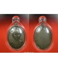 พระเครื่อง เหรียญหลวงพ่อกรับ พระราชสาครมุนี ที่ระลึกฉลองอายุครบ 60 ปี รุ่นแรก เนื้ออาบาก้า