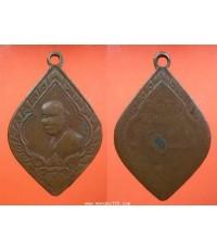 พระเครื่อง เหรียญเจ้าคุณทักษิณคณิศร (สาย) วัดใต้ ปี ๒๔๗๖  เนื้อทองแดง