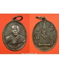 พระเครื่อง เหรียญหลวงพ่อพร้อม จ.นนทบุรี เนื้อทองแดงกะไหล่เงิน