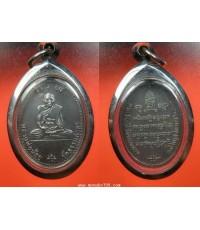พระเครื่อง เหรียญหลวงพ่อน้อย วัดธรรมศาลา จ.นครปฐม ที่ระลึกครบ 20 ปี วันมรณภาพ ปี 2533 เนื้อเงิน