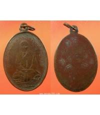 พระเครื่อง เหรียญอาจารย์ ตัดอี้ ผู้สร้างวัดเชียนฮุดยี่ จ.ชลบุรี เนื้อทองแดง ห่วงเชื่อมเดิม