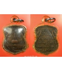 พระเครื่อง เหรียญพระบรมธาตุ จังหวัดนครศรีธรรมราช เนื้อทองแดง