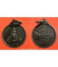 พระเครื่อง เหรียญหลวงพ่อป่า วัดไก่จ้น หลังหลวงพ่อโต วัดสะตือ พรหมรังสี ปี 2516 เนื้อเงิน