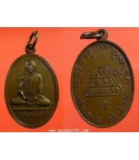 พระเครื่อง เหรียญเจ้าคุณนรรัตน์ ราชมานิต ธมฺมวิตกฺโก พิมพ์สังฆฎิเล็ก เนื้อทองแดงผิวไฟ เหรียญที่สอง