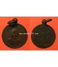 พระเครื่อง เหรียญหลวงพ่อเงิน วัดดอนยายหอม ที่ระลึกสร้างอุโบสถ์วัดพระงาม เนื้อทองแดง