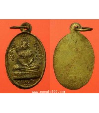 พระเครื่อง เหรียญพระแก้ว เนื้อเงินกะไหล่ทอง เหรียญที่สอง