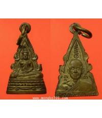พระเครื่อง เหรียญหลวงปู่อินทร์ วัดโบสถ์ พิมพ์พระพุทธชินราช เนื้อฝาบาตร จ.ราชบุรี ปี 2506